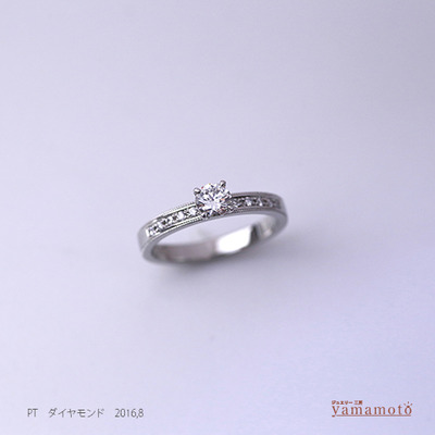 pt-dia-ring-160806