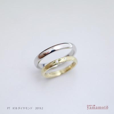 pt-K18-marriagering-190220
