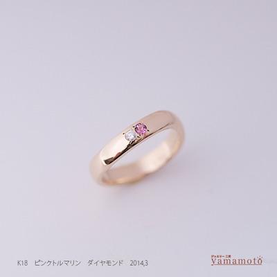 k18 Ptor ring 140310