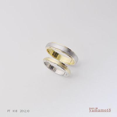 pt-K18-marriagering-121030