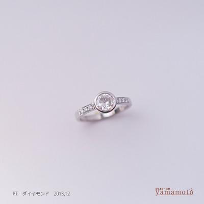 pt-dia-ring-131225