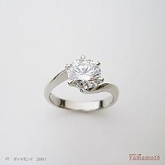 pt-dia-ring-09.1