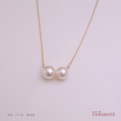 K18 pearl pen 180814
