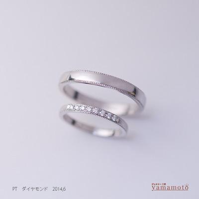 pt-dia-marriagering-140630