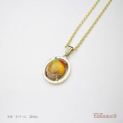 k18-opal-pen-1004