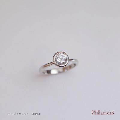 pt-dia-ring-190420