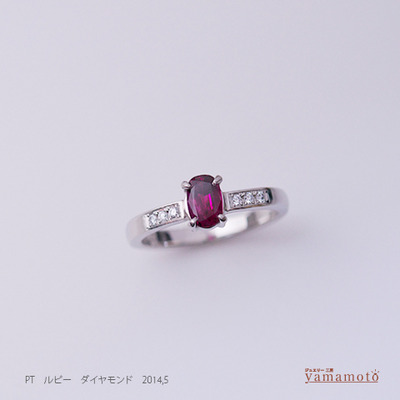 pt ruby ring 140510