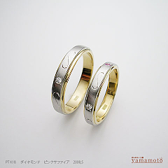 PT-K18-MARRIAGE-RING-08.5