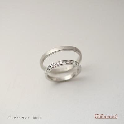 pt dia marriagering 151115