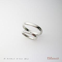 pt-dia-marriagering-110213