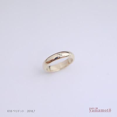 k18-peri-baby-ring-180704
