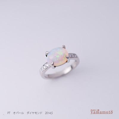 pt opal ring 140507