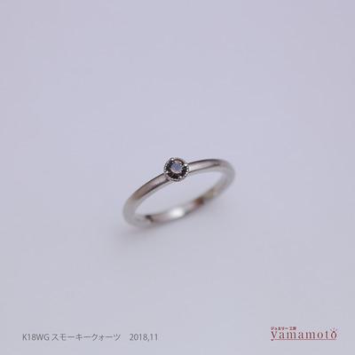 k18WG s quartz ring 181120