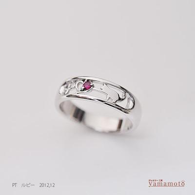 pt-ruby-ring-121201