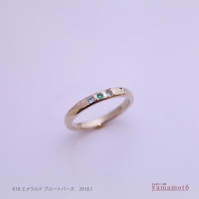 K18-ring-180128