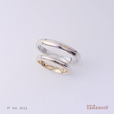 PT-K18-marriagering-150308