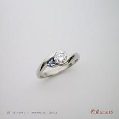 pt-dia-aqua-ring-1001