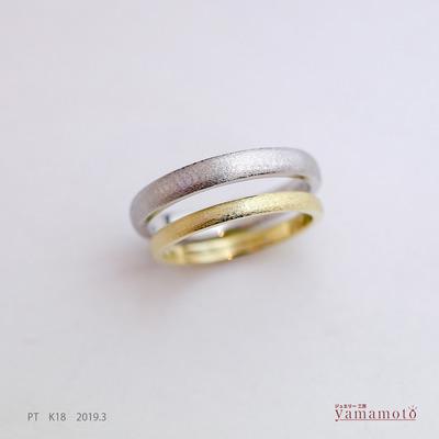 PT K18 marriagering 190323