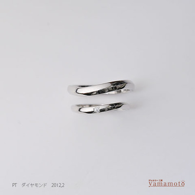 pt-dia-marriagering-121118