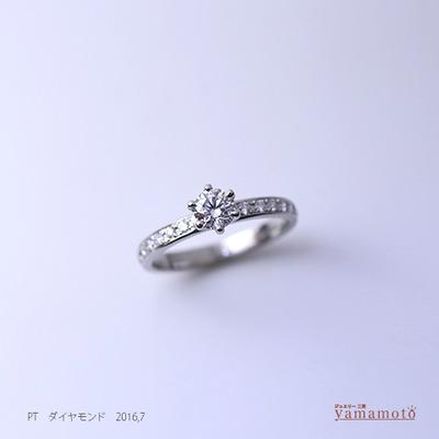 pt-engage-ring-160702