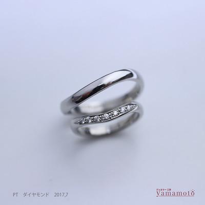 pt-dia-marriagering-170707