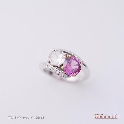 pt-k18-ring-140817