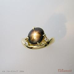 k18-bstersapp-ring-09.6