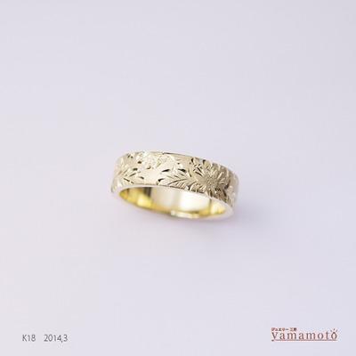 k18 ring 140308