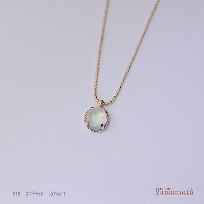 k18-opal-pen-141104