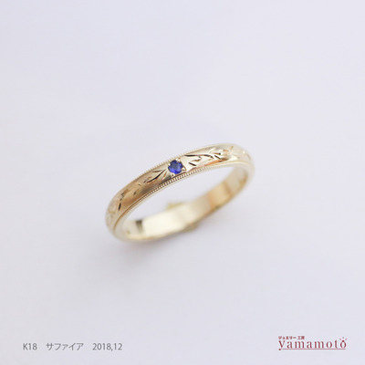 K18 sapp ring 181210