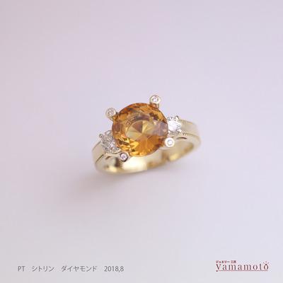 k18 citrin ring 190806