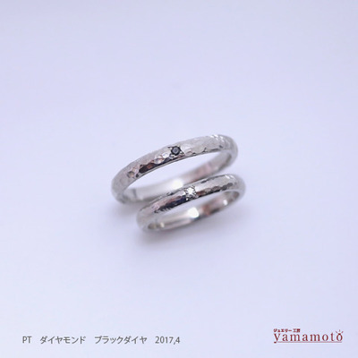 pt dia marriagering 170401