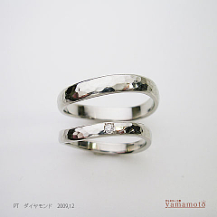 pt-dia-marriage-ring-0912