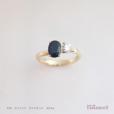 K18 sapp ring 190624