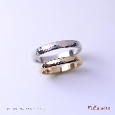 Pt K18 marriagering 160525
