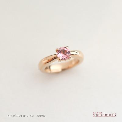 K18 pinktoru baby 190623