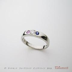 pt-dia-ring-100620