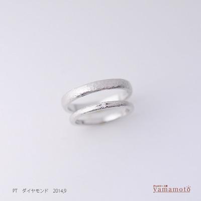 pt-dia-marriagering-140928