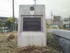 20100709101309