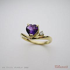 k18-ame-ring-09.8