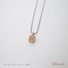 pt-moon-pen-100621