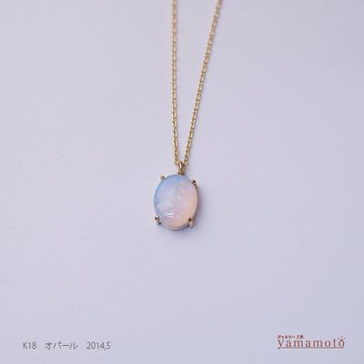 k18-opal-pen-140518