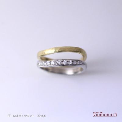 pt k18 ring 160628