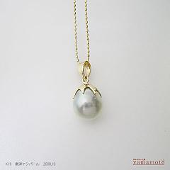 K18-KESI-PEN-08.10