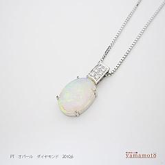 pt-opal-dia-pen-100619