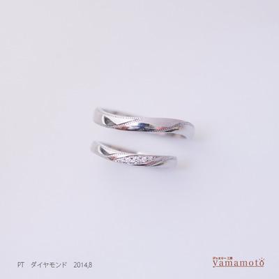 pt-dia-marriagering-140825