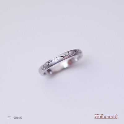 pt-ring-140519