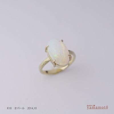 K18-opal-ring-141025