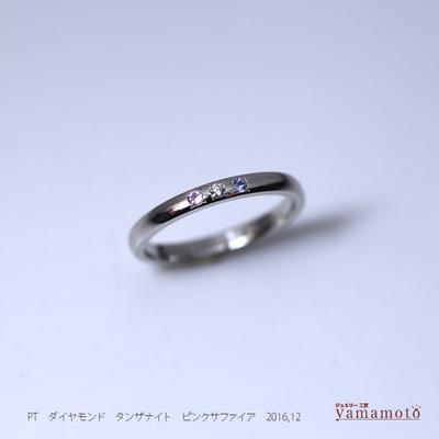 pt ring 161207