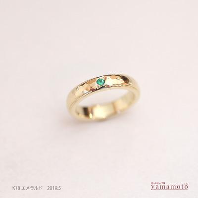 K18 baby ring 190525